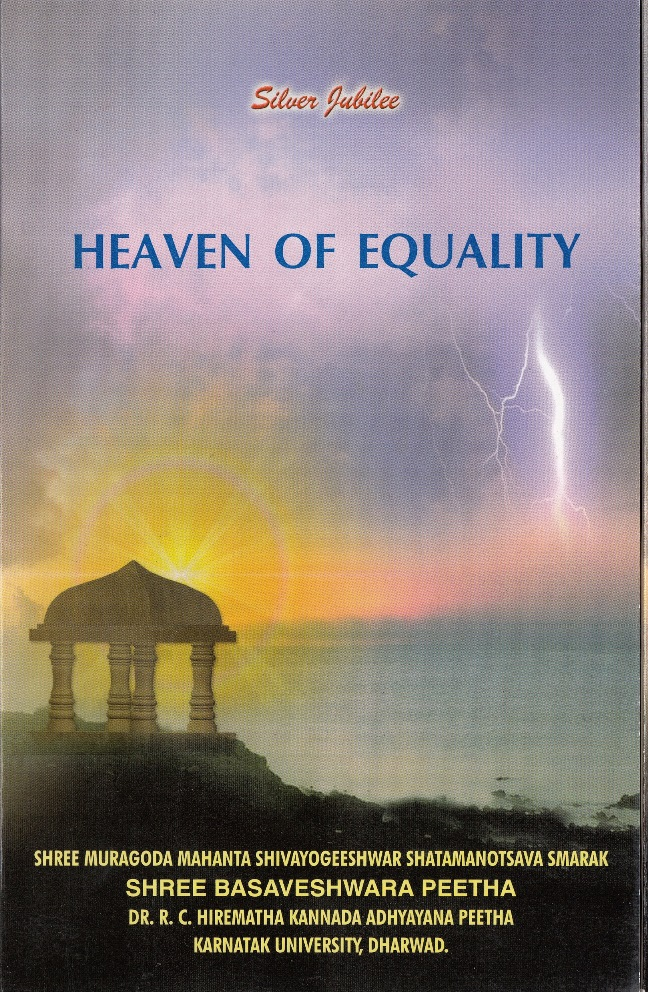 Heaven of Equality.jpg