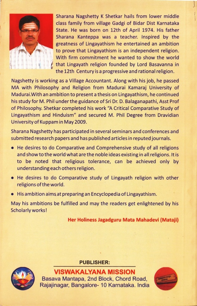 Comparison of Lingaytism with Hinduism