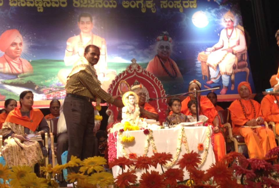Basava Lingaikya Day at Bangalore