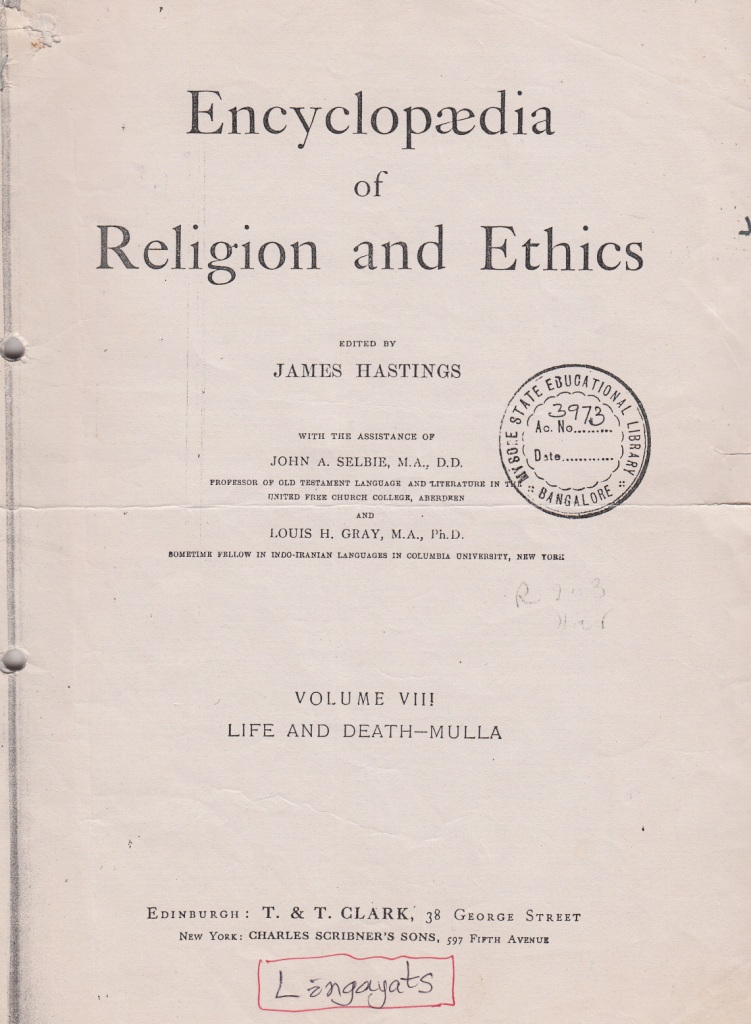 Encyclopedia of Religion and Ethics_by James Hastings New York_1