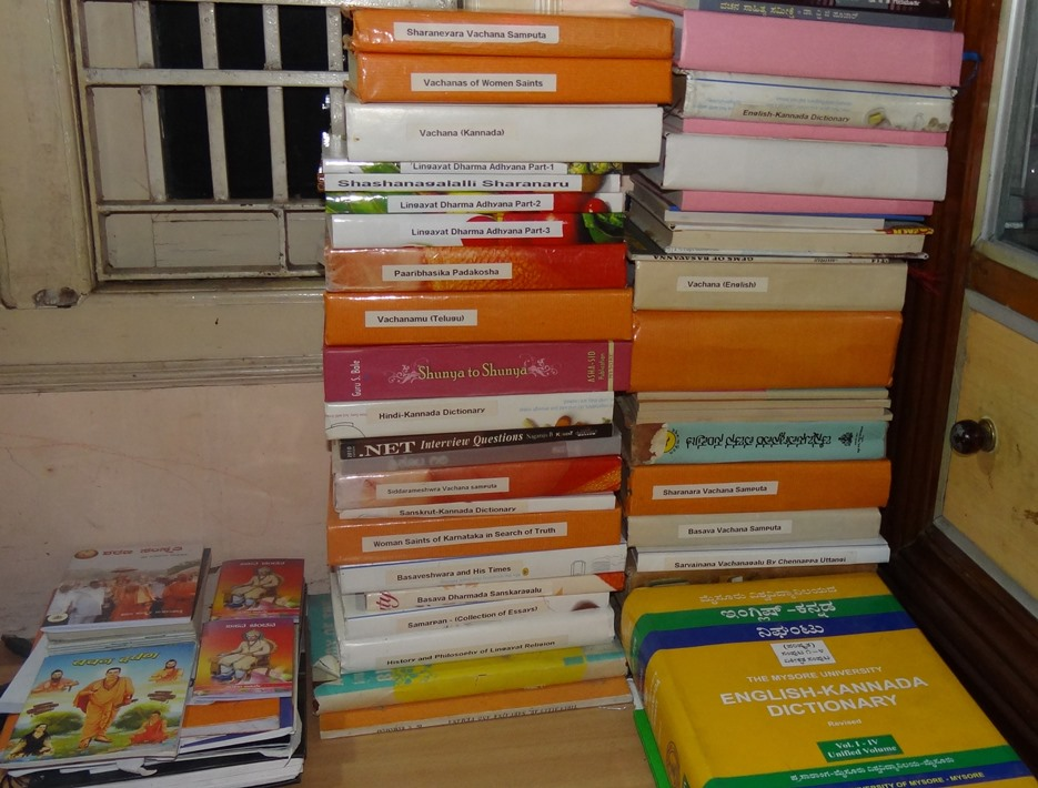 Reference Books-3.JPG