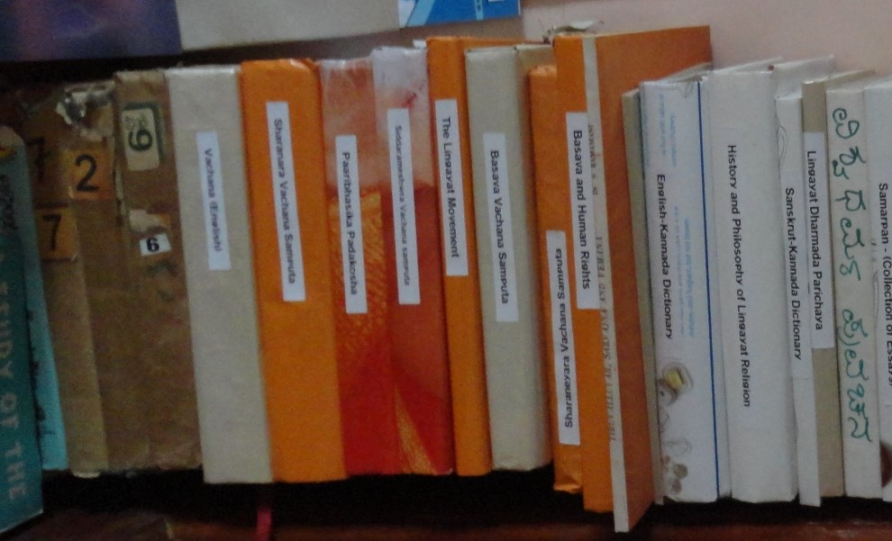 Reference Books-6.JPG