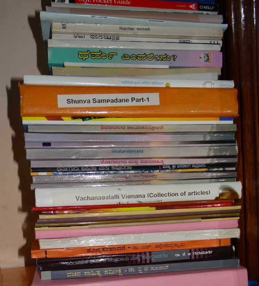 Reference Books-8.JPG