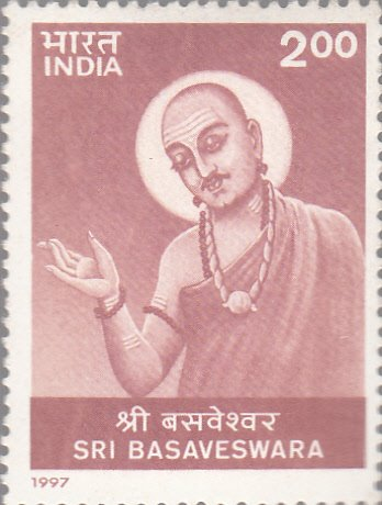 Basava Stamp released in 1997