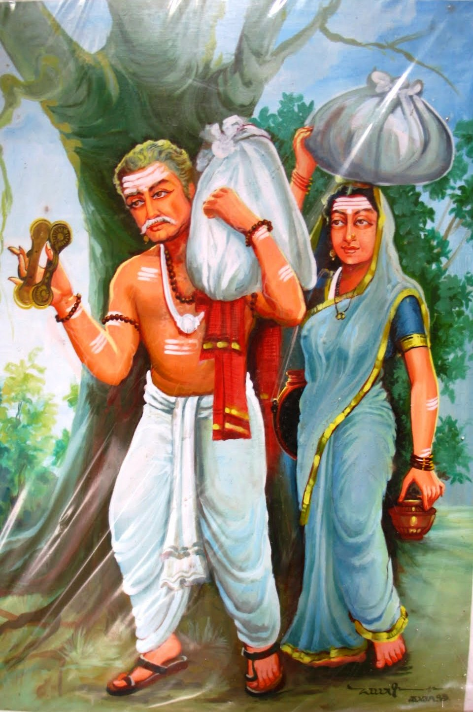Amuge-Devayya and Vardani