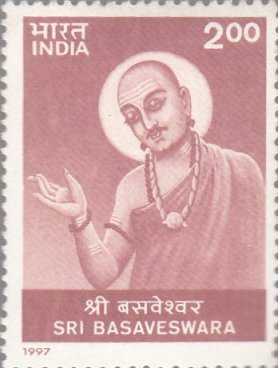 Basava on Stamp released 1997